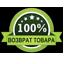 """""""STAGMARKET""""  - Интернет Магазин газобаллонного оборудования"""